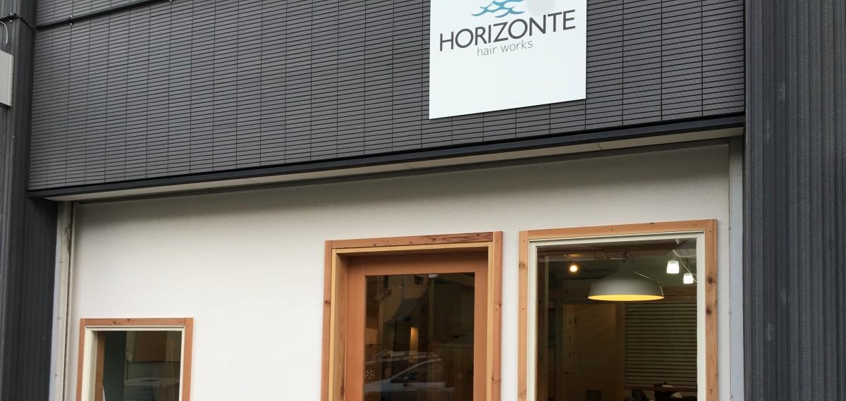 horizonte-hairworks